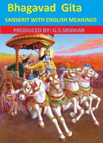 Bhagavad gita with commentary