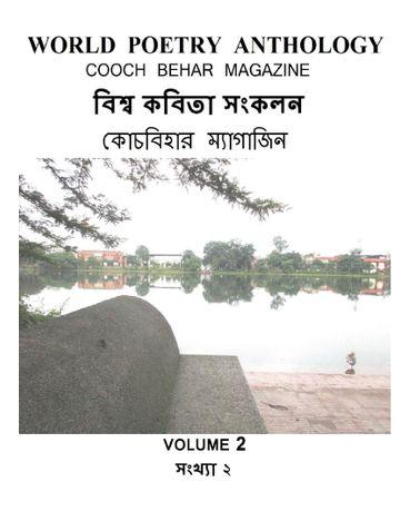 WORLD  POETRY  ANTHOLOGY VOLUME 2
