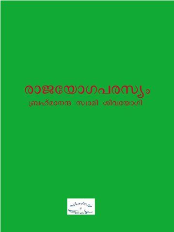 Rajayoga Parasyam
