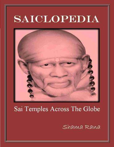 Saiclopedia