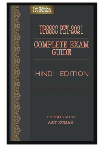 UPSSSC PET COMPLETE EXAM GUIDE HINDI EDITION