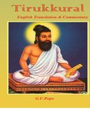 Thirukkural English Translation & Commentary