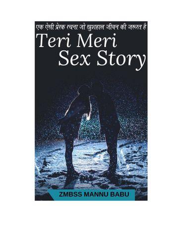Teri Meri Sex Story