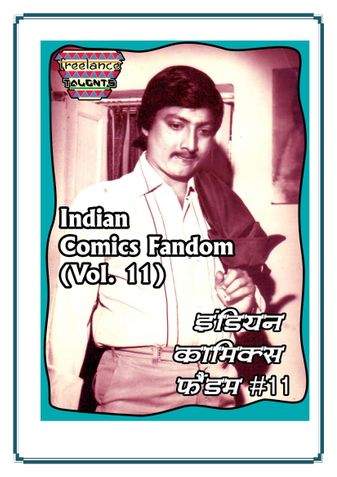Indian Comics Fandom (Vol. 11)