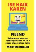 Ise Haik Karen: Neend