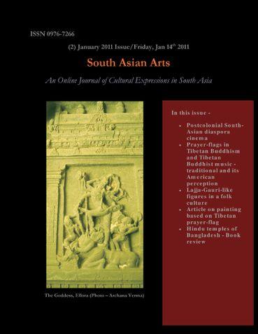 South Asian Arts Vol III