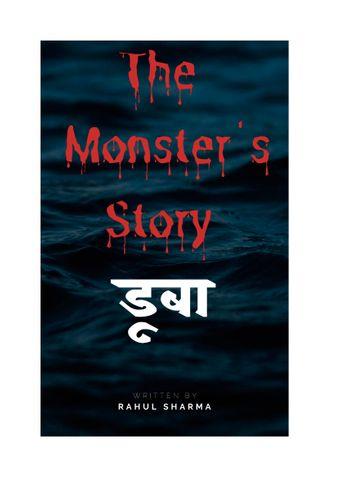 Dooba: (The Monster's Story)