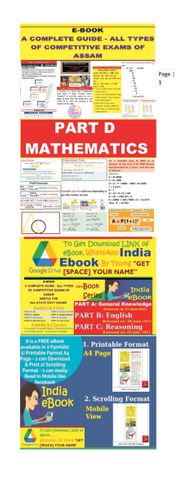A Guide to Competitive Exams - PART D: Mathematics
