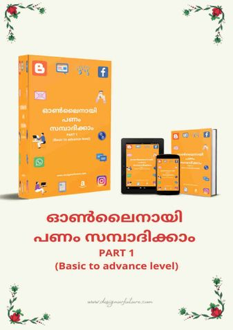 Earn money  online from home Malayalam