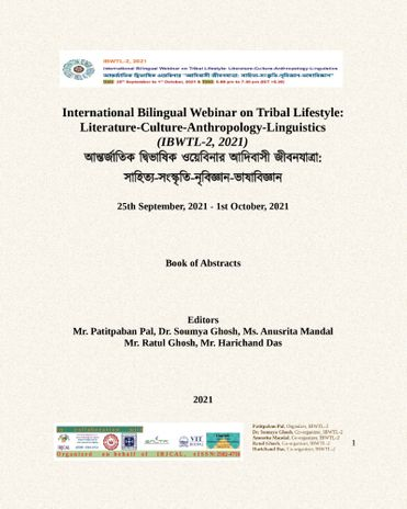 IBWTL-2 BOOK OF ABSTRACTS BILINGUAL (INTERIOR B&W)