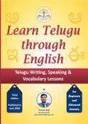 Learn Telugu through English - Telugu Writing, Speaking & Vocabulary lessons - 3rd Edition - June 2020