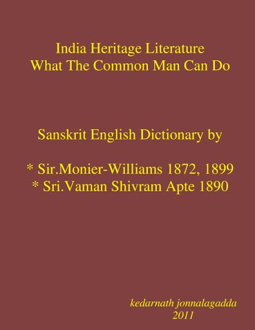 India Heritage Literature What The Common Man Can Do