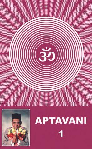 Aptavani-1