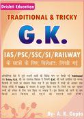 TRADITIONAL & TRICKY G.K.