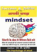 Mindset For Success And Happiness  The Psychology Of Mind.  M.d. Muntazir