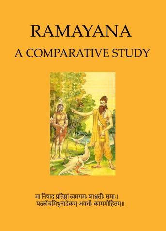 Ramayana - A Comparative Study (e Book)