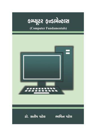 Computer Fundamentals