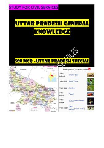 Uttar Pradesh Complete GK