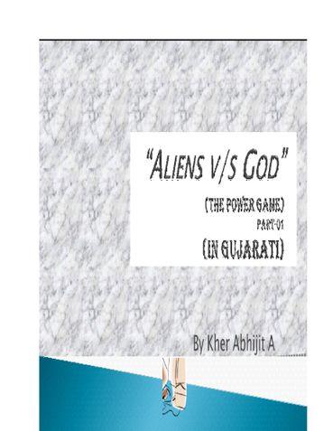Aliens v/s God