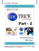 GK Trick Part - 2