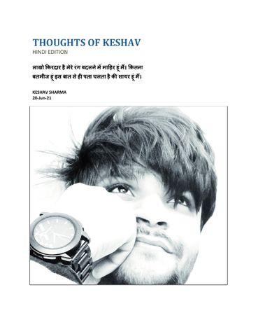Thoughtsofkeshav