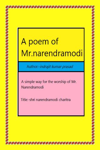 A poem of narendramodi