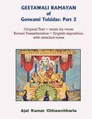 GEETAWALI RAMAYAN of Goswami Tulsidas: Part 2