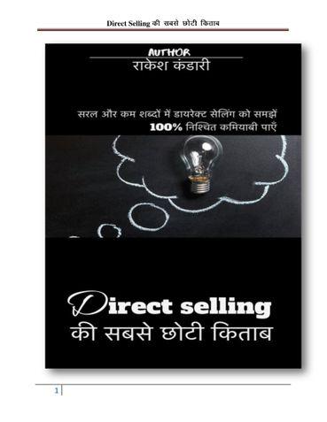 Direct selling की सबसे छोटी किताब