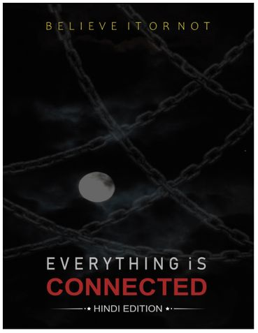 Believe it or Not: Everything is Connected