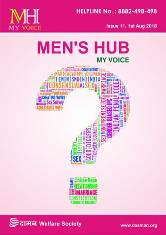 Men's HUB Issue 011