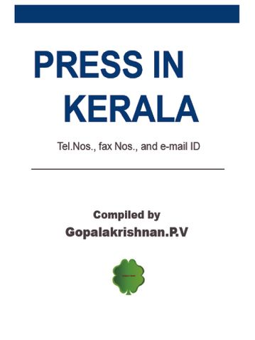 press in kerala