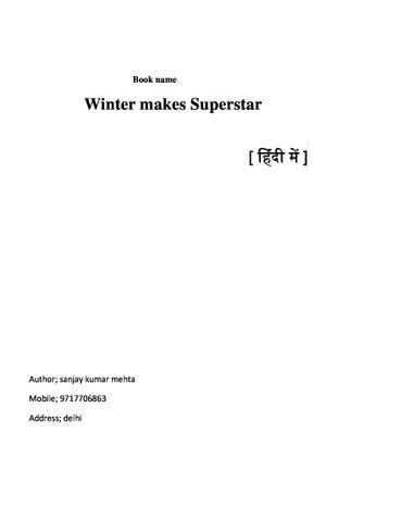 winter makes superstars