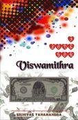I Love You Viswamithra
