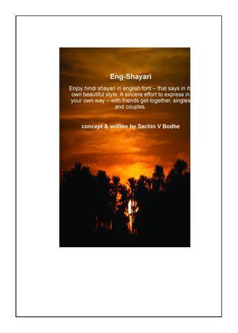 Eng-Shayari e-book