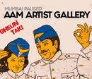 Aam Artist Gallery