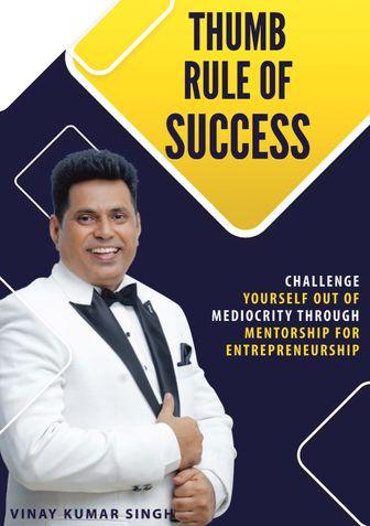 Thumb Rule of Success