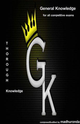 GK[General Knowledge]