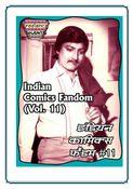 Indian Comics Fandom (Vol. 11)