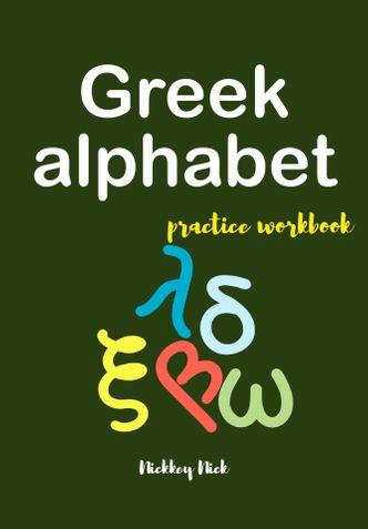 Greek alphabet practice workbook