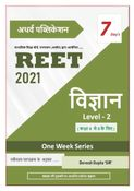 REET - Science ( Level - 2 )