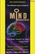 Mind management by Sanjay Pandit