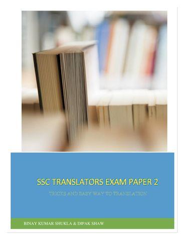 SSC TRANSLATOR'S EXAM PAPER-II