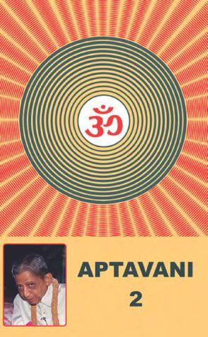 Aptavani-2