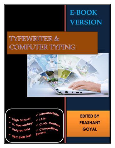 Type Writer & Computer Typing