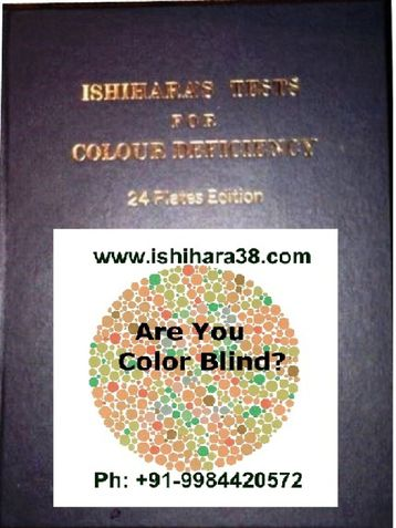 Ishihara Test Chart Book  24 Plates