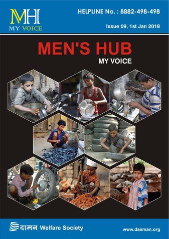 Men's HUB Issue 009