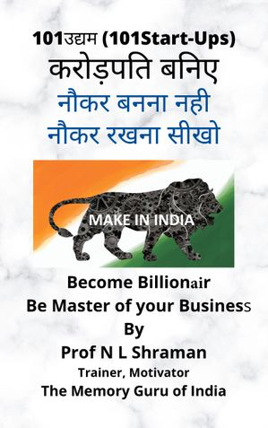 101 Udyam (101 Start-ups) Crorepati Baniye, Naukar Banana nahi Naukar Rakhana Sikho करोड़ पति बनिए Page 185