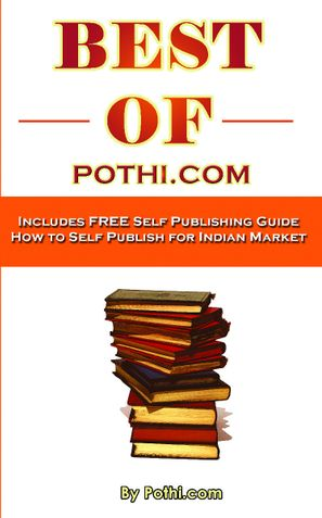 Best of Pothi.com