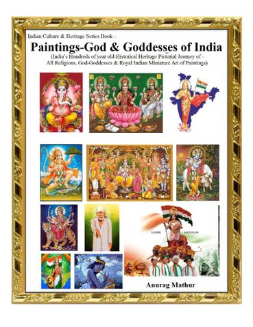 Paintings-God & Goddesses of India
