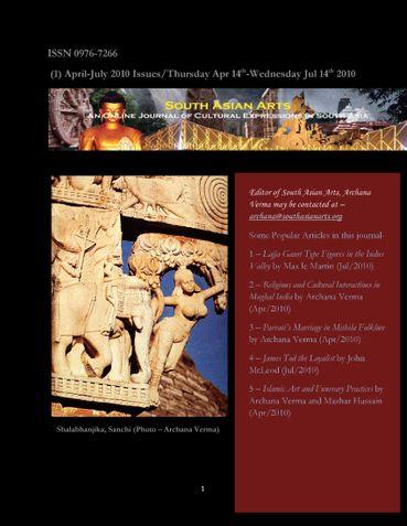 South Asian Arts Vol I